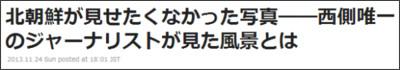 http://www.cnn.co.jp/world/35039723.html
