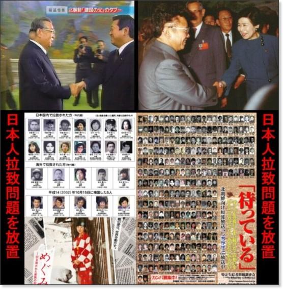 http://bbs57.meiwasuisan.com/bbs/politics/img/12305700510022.jpg