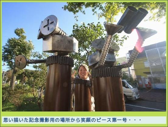 http://blogs.yahoo.co.jp/qnwmx716/49514604.html