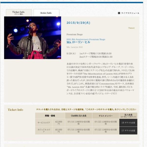 http://www.billboard-live.com/pg/shop/show/index.php?mode=detail1&event=9580&shop=2