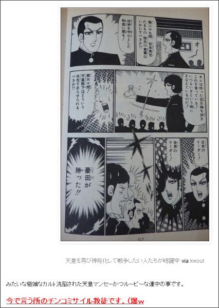 http://tokumei10.blogspot.com/2011/08/blog-post_19.html