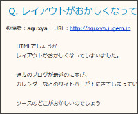https://secure.jugem.jp/support/bbs/alldis.php?id=6240