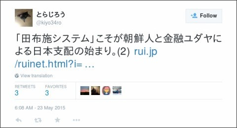 https://twitter.com/kiyo34ro/status/602098752002740224