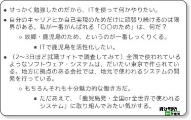 http://el.jibun.atmarkit.co.jp/ai/2008/11/post-3ef8.html