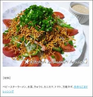 http://mamirin.dtiblog.com/blog-entry-435.html