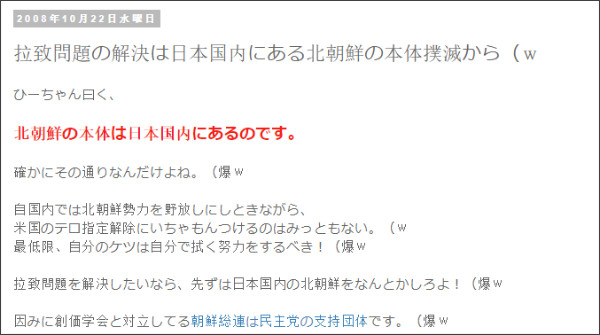 http://tokumei10.blogspot.com/2008/10/blog-post_5968.html
