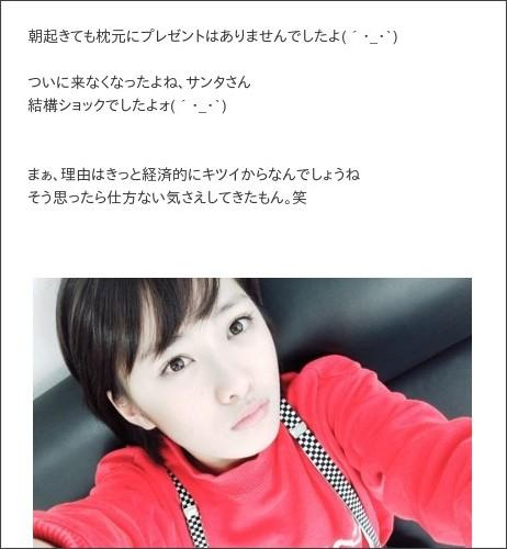 http://ameblo.jp/morningmusume-10ki/entry-12110151074.html
