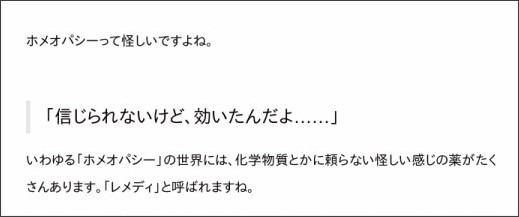 http://megalodon.jp/2016-1011-1430-25/www.ikedahayato.com/20161011/66275429.html