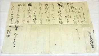 http://www.shinmai.co.jp/news/nagano/news-image/IP170811TAN000117000.jpg
