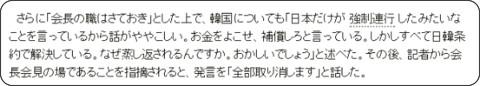 http://www.asahi.com/articles/ASG1T5J3XG1TUCVL005.html