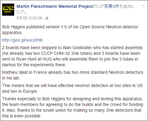 https://www.facebook.com/MartinFleischmannMemorialProject/posts/1257966867567343