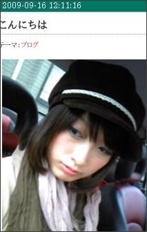 http://ameblo.jp/fujikawa-yuri/page-9.html#main