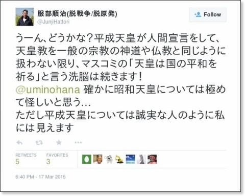 https://twitter.com/JunjiHattori/status/578008088361316353