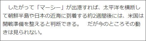 https://blog.goo.ne.jp/kentanakachan/e/1414a59a5ff9db708a93ef199dc4812b
