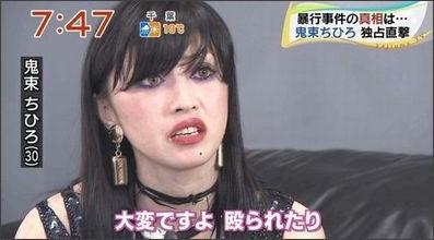 http://livedoor.blogimg.jp/jhot/imgs/a/d/ad41e594.jpg