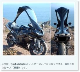 http://www.gizmodo.jp/2008/06/post_3809.html