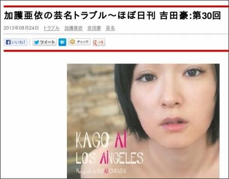 http://n-knuckles.com/serialization/yoshida/news000283.html
