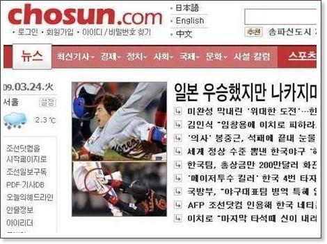 http://ca.c.yimg.jp/news/20090324182153/img.news.yahoo.co.jp/images/20090324/san/20090324-00000616-san-base-view-000.jpg