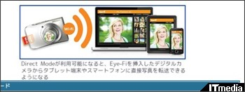 http://plusd.itmedia.co.jp/mobile/articles/1101/05/news072.html