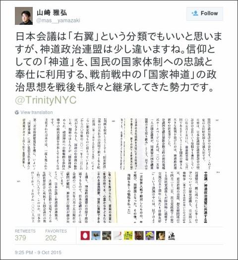 https://twitter.com/mas__yamazaki/status/652701491715702784