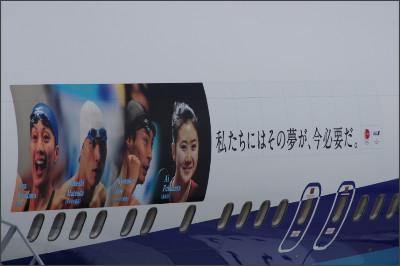 http://img.flyteam.jp/img/photo/000/353/547/ANA-JA8290-Boeing-767-381-SDJ-353547_img_960_828.jpg