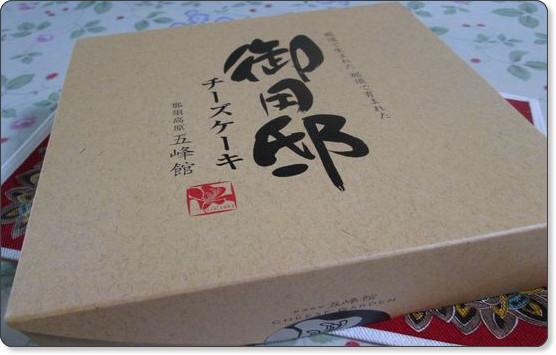 c36 bor rou sha 【食べ物まとめ】美味しかった食べ物ランキング!バナナ!グレープ!チーズ!【2013年8月確報】
