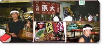 http://www.rakuten.co.jp/ocs/607528/1828441/