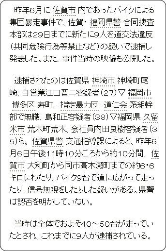 http://www.asahi.com/articles/ASJ2Y45Z9J2YTTHB006.html?ref=yahoo