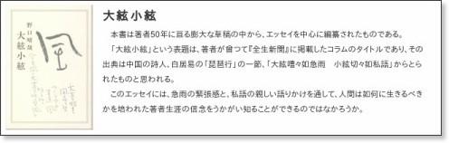 http://www.zensei.co.jp/books/store?genre_id=5