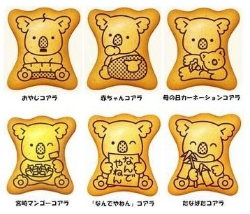 http://www.narinari.com/Nd/20090611803.html?xml