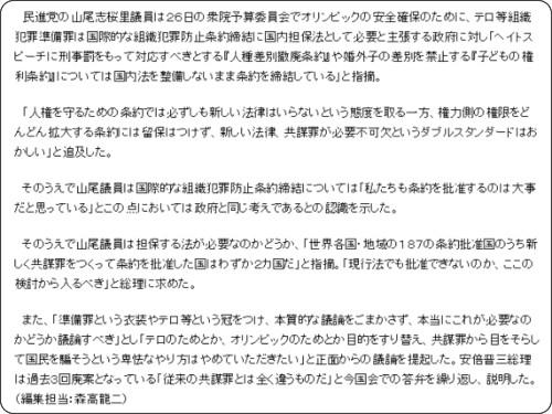 http://economic.jp/?p=70955