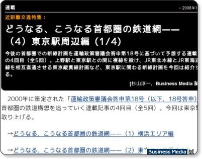 http://bizmakoto.jp/makoto/articles/0810/31/news067.html