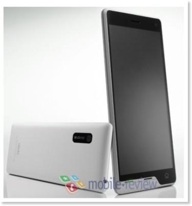 http://www.slashgear.com/vodafone-qisda-qcm-330-and-lg-gd880-break-cover-0873146/