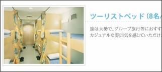 http://www.ferry-sunflower.co.jp/ship/osaka_beppu.html