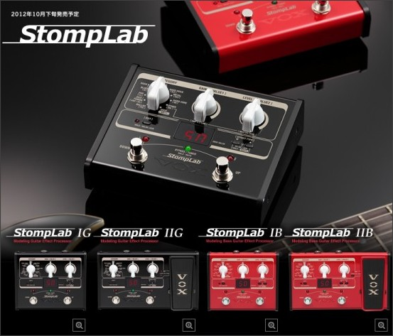 http://www.voxamps.jp/products/StompLab/index.html