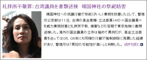 http://mainichi.jp/select/today/news/m20110811k0000e040048000c.html