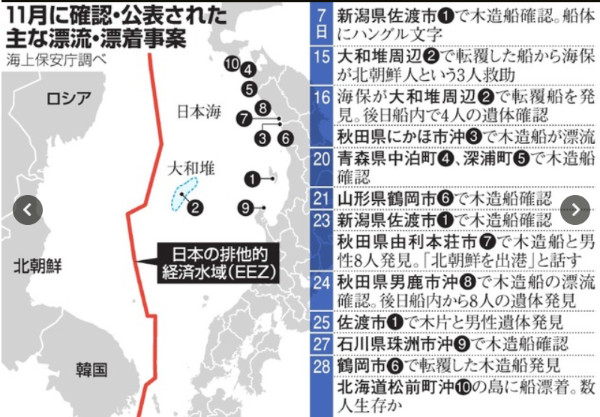 http://digital.asahi.com/articles/photo/AS20171129000274.html