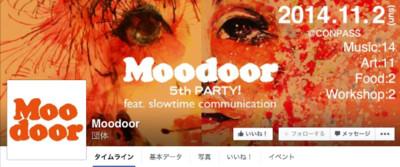 https://www.facebook.com/moodoor.art