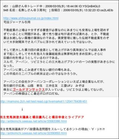 http://antikimchi.seesaa.net/article/88450388.html