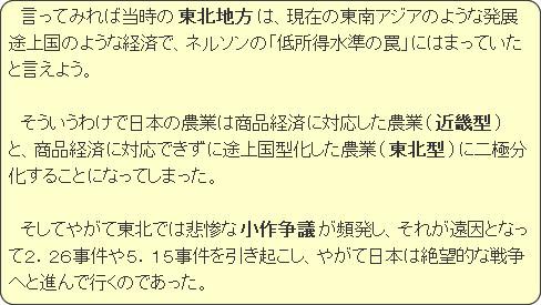 http://hakase-jyuku.com/agri/entry502.html