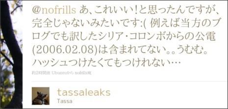 http://twitter.com/#!/tassaleaks/status/19668279509385218