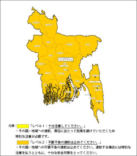 http://www2.anzen.mofa.go.jp/info/pchazardspecificinfo.asp?infocode=2015T111#ad-image-0