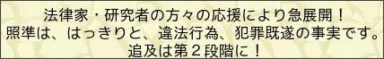 http://www.geocities.jp/higashimurayamasiminsinbun/page117.html