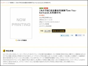 http://shop.wani.co.jp/detail.php?Item_ID=2745&Item_Code=875963e1632a0e2f5f0041cd95c78801