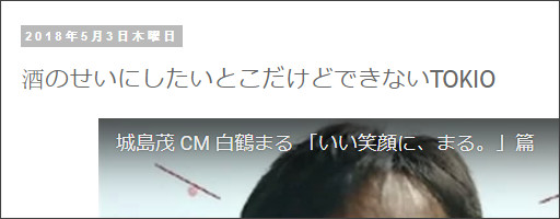 http://tokumei10.blogspot.com/2018/05/tokio_3.html