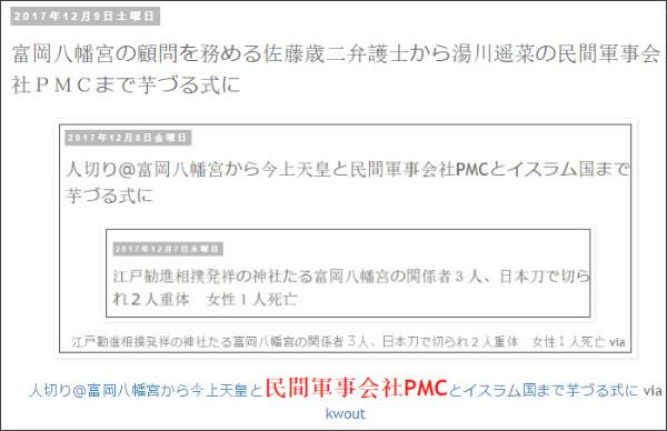 http://tokumei10.blogspot.com/2017/12/blog-post_10.html