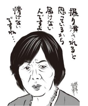 https://mainichi.jp/articles/20170618/ddv/010/070/015000c