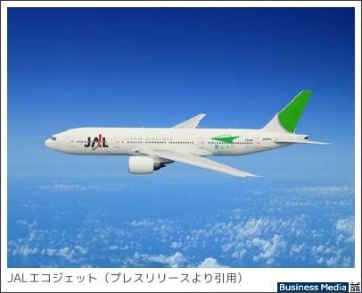 http://bizmakoto.jp/makoto/articles/0804/23/news104.html