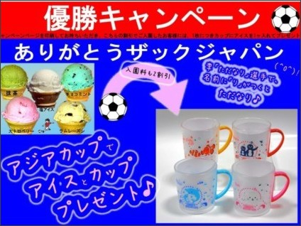 http://www.aburatsubo.co.jp/news/detail.php?CN=10631