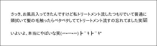 http://ameblo.jp/kobushi-factory/entry-12120113776.html